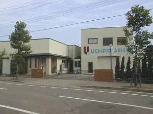 長岡第一工場